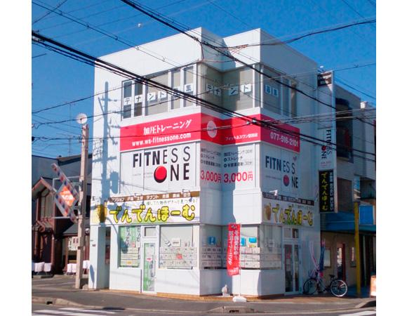 フィットネスワン堅田店は駅前エスカルゴビル2階です